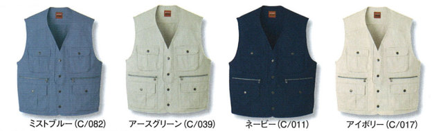JICHODO(自重堂) 41610ベスト