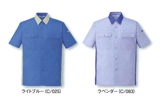 JICHODO(自重堂) 46814 エコ製品制電半袖シャツ