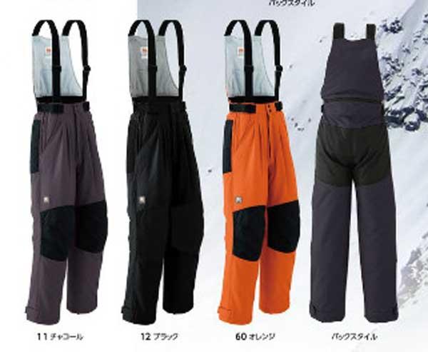 ASAHICHO(旭蝶繊維) 51003 防寒サロペット