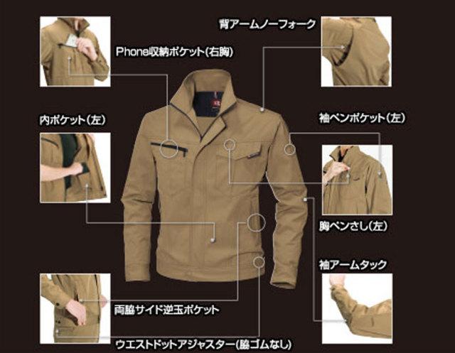 BURTLE(バートル) 6071ジャケット