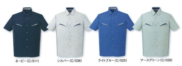 JOCHODO(自重堂) 85514 製品静電半袖シャツ