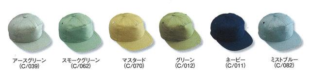 JICHODO(自重堂) 90019帽子