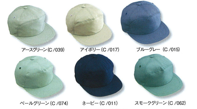 JICHODO(自重堂) 90029帽子(丸アポロ型)
