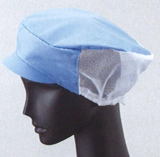 SUNPEX(サンペックス) FA-5154 メッシュ帽子