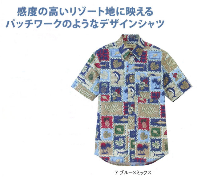 BONMAX(ボンマックス) FB4519U アロハシャツ