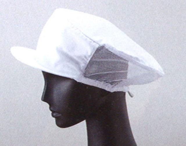 SUNPEX(サンペックス) G-5004 メッシュ帽子