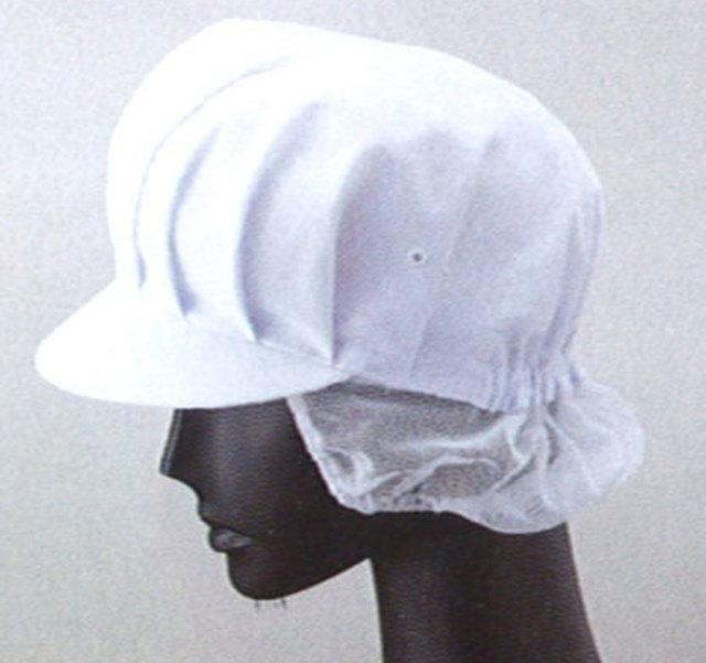 SUNPEX(サンペックス) G-5021 帽子(メッシュケープ付)