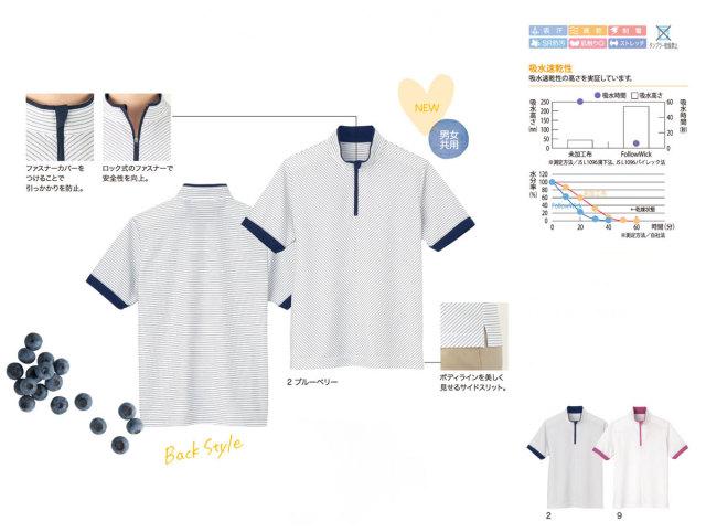 KARSEE(カーシー) HM-2309 半袖ポロシャツ(男女兼用)