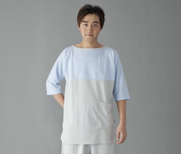 FOLK(フォーク) 7006SK 検診衣(胸囲2重型)