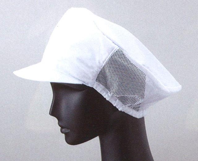 SUNPEX(サンペックス) US-2653 メッシュ帽子
