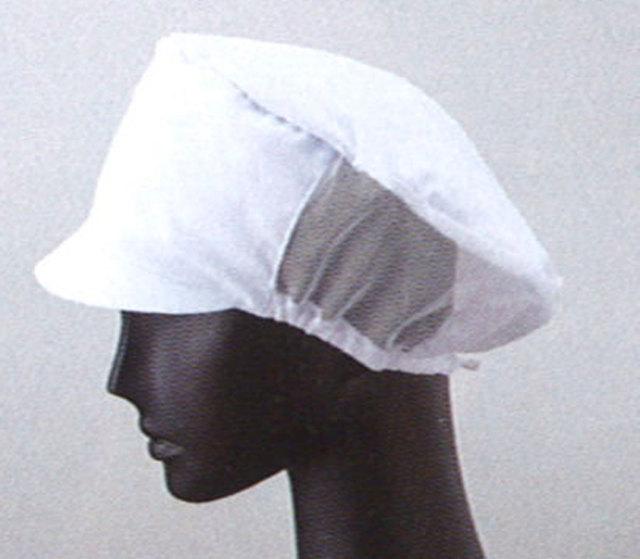 SUNPEX(サンペックス) WA-5049 メッシュ帽子