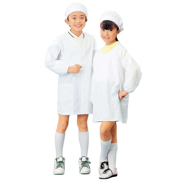 Warkfriend(サカノ)SKV361学童給食衣割烹着型