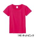 TOMS(トムス) 00085-CVT ヘービーウェイトTシャツ レディース