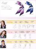KARSEE(カーシー) EAZ-390 スカーフ
