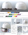 Shinwa(進和化学) SS-22FSV型ヘルメット(ハッポウ入り)