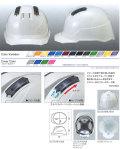 Shinwa(進和化学) SS-23V型 ヘルメット(ハッポウ入り)