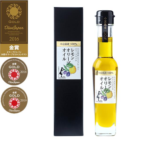 【2019年度産・新物】 小豆島産レモンオリーブオイル 83g