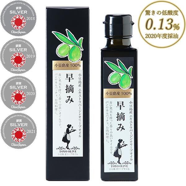 小豆島産エキストラバージンオリーブオイル[早摘み] 136g