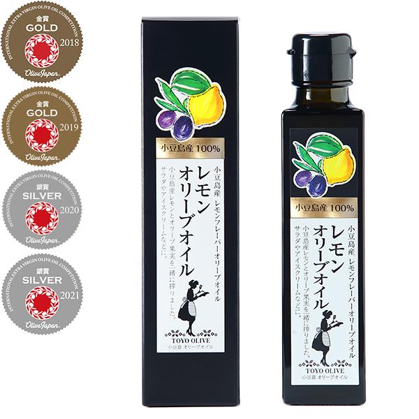 【2019年度産・新物】小豆島産レモンオリーブオイル 136g