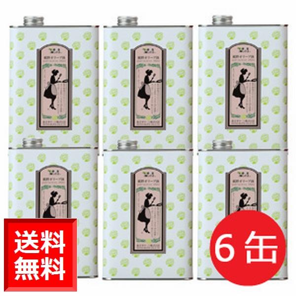 純粋オリーブオイル[巧み] 1,600g×6缶入 (1ケース)※送料無料