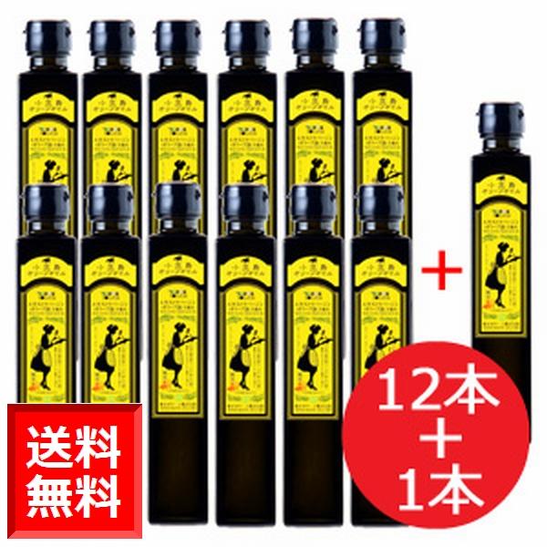 小豆島産エキストラバージンオリーブ油[手摘み] 182g×12本(1ケース)※さらに1本プレゼント