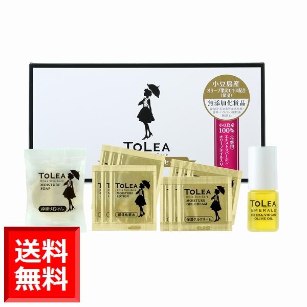 トレアトライアルセット+トレアエメラルド【TOLEA化粧品1周年・1箱~】 「※代金引換不可」