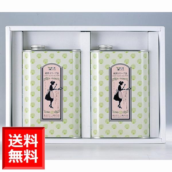 【お中元ギフト・特別価格】純粋オリーブオイル[巧み] 800g缶×2缶入 [イ-56]※送料無料