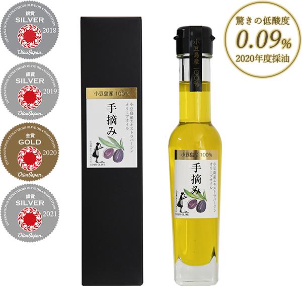 小豆島産エキストラバージンオリーブオイル[手摘み] 83g