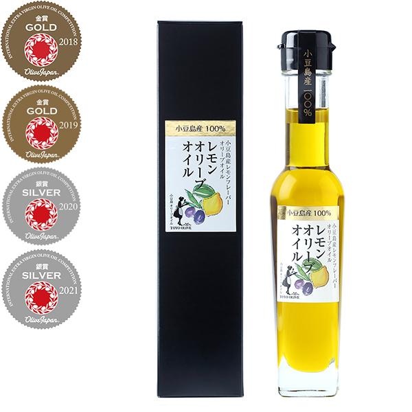 レモンオリーブオイル83g
