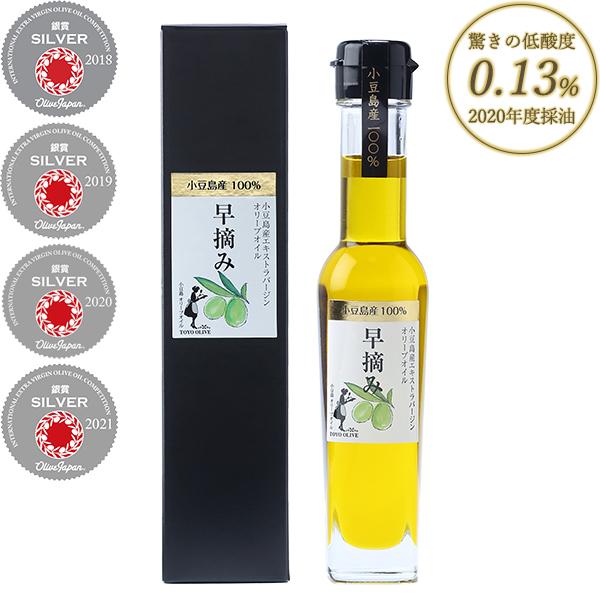 小豆島産エキストラバージンオリーブオイル[早摘み] 83g