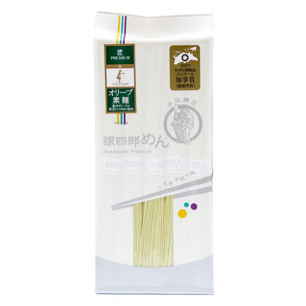 オリーブ素麺 (50g×5束)