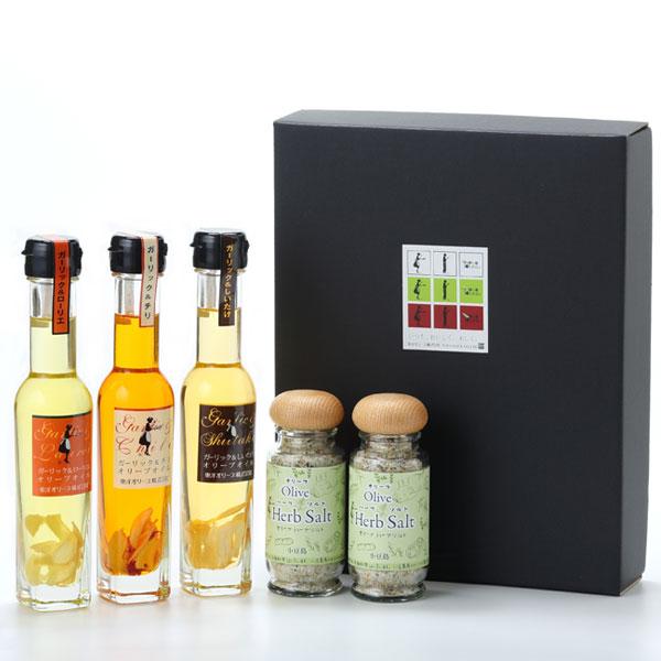風味オリーブオイル3種&ハーブソルト2本入詰合わせギフト [商品記号:ハ-35]送料無料