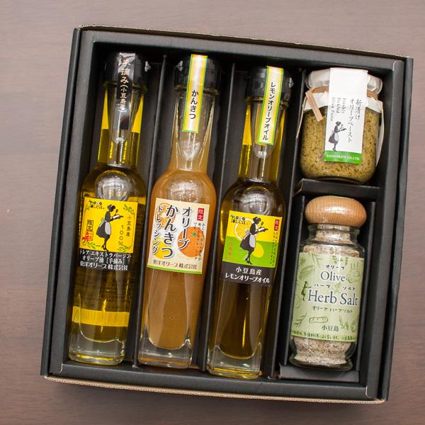 【WEB限定】【数量限定】小豆島産オリーブ詰め合わせこだわりギフトセット送料無料