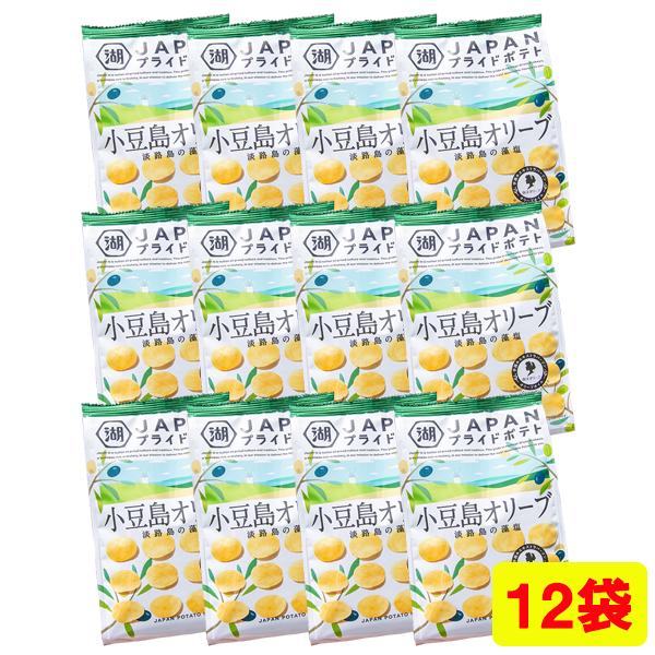 【ケース販売】湖池屋 JAPANプライドポテト 小豆島オリーブ58g×12袋