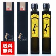小豆島産エキストラバージンオリーブ油[手摘み] 182g×2本入 [オ-70]※送料無料