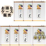 【お得なケース販売】クリアオリーブオイル[巧み] 1,600g×6缶(1ケース)※1缶おまけで合計7缶