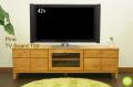 【福岡大川産】【天然パイン材のテレビボード幅150cm】TV台【DR】引き出し付き