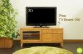 【当店オリジナル商品】福岡大川産の天然パイン材テレビボード幅100cmTV台【脚・引き出し付き】