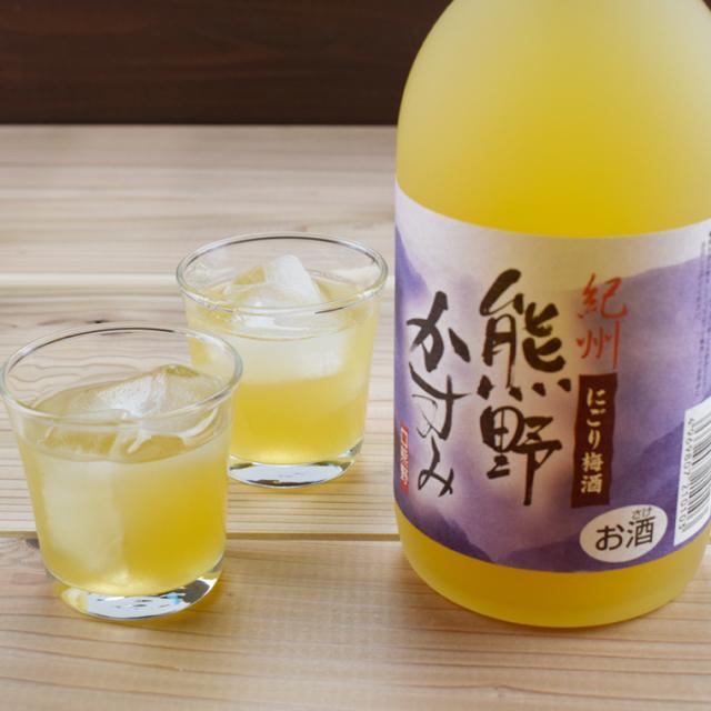 熊野かすみで乾杯