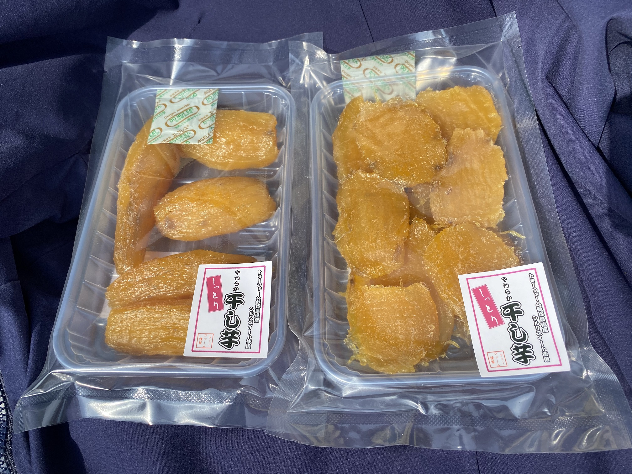 しっとりやわらか。シルクスイートの干し芋、平・丸選べる組み合わせ自由2個パック送料込み1,790円