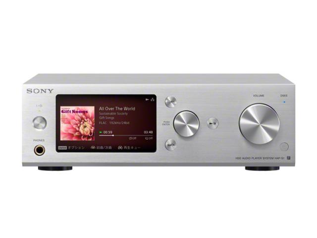 SONY HDDオーディオプレーヤーシステム HAP-S1