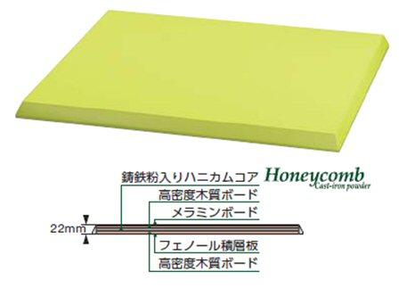 TAOC サウンドクリエートボード SUB-HC50W 【1枚】