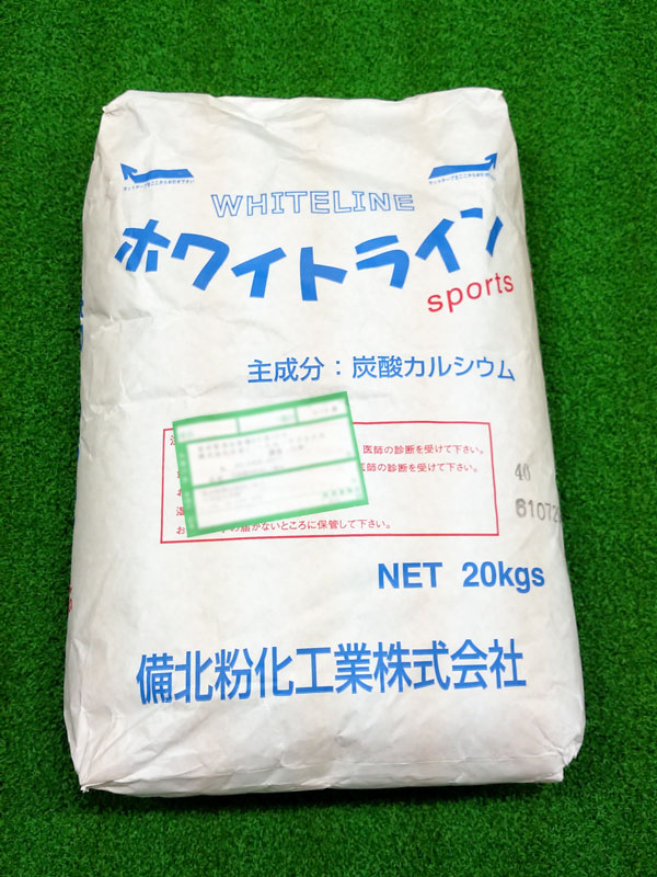 石灰 20kg × 10袋 【送料無料】
