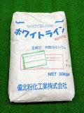 石灰 20kg × 10袋