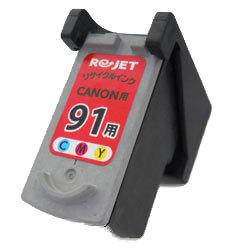 BC-91 カラー リサイクルインク