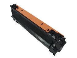 トナーカートリッジ053H ブラック リサイクル 【送料無料・1年間品質保証】