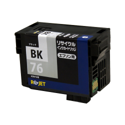 ICBK76 ブラック リサイクルインク