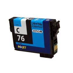 ICC76 シアン リサイクルインク