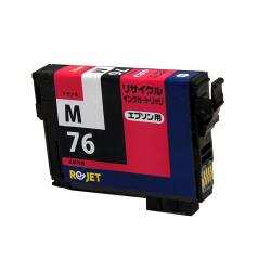 ICM76 マゼンタ リサイクルインク