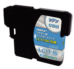 LC16C シアン 互換インク
